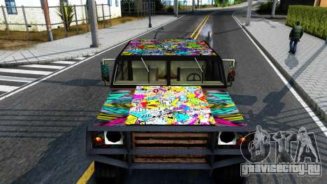 Sticker Patriot для GTA San Andreas