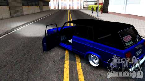 Lada 2104 S Kombi для GTA San Andreas вид справа