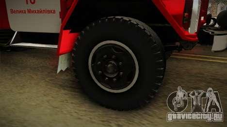 ЗиЛ 131 Амур Пожарная Машина для GTA San Andreas вид сзади