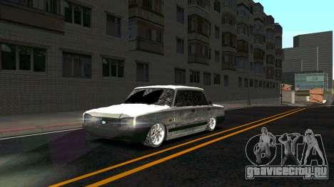 ВАЗ 2107 Classic 2 Зимняя версия для GTA San Andreas