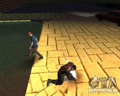 Таскать труп 2016 для GTA San Andreas