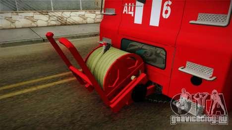 ЗиЛ 131 Амур Пожарная Машина для GTA San Andreas вид сбоку