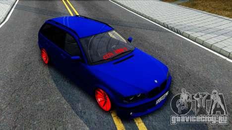 BMW E46 Touring Facelift для GTA San Andreas вид справа