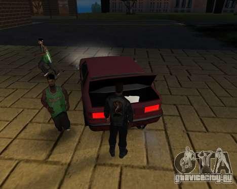 Таскать труп 2016 для GTA San Andreas девятый скриншот