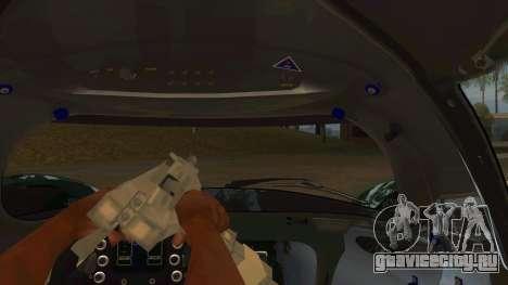 Praga R1 для GTA San Andreas вид изнутри
