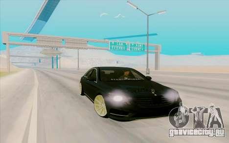 Mercedes Benz S63 для GTA San Andreas