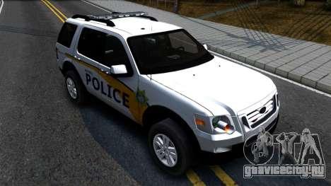 Ford Explorer Metro Police 2009 для GTA San Andreas вид справа
