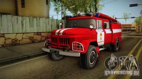 ЗиЛ 131 Амур Пожарная Машина для GTA San Andreas