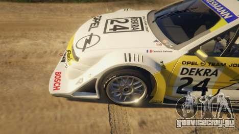 Opel Calibra DTM для GTA 5 вид сзади