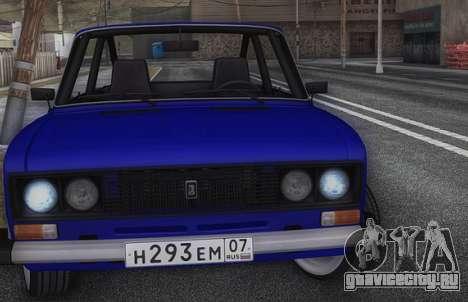 VAZ 2106 KBR для GTA San Andreas вид справа
