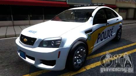 Chevy Caprice Metro Police 2013 для GTA San Andreas