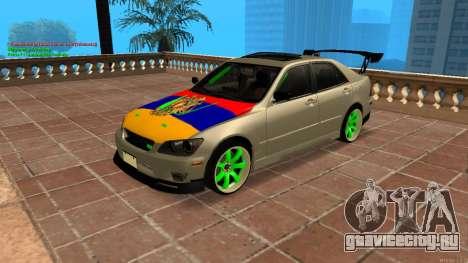 Toyota Altezza Armenian для GTA San Andreas