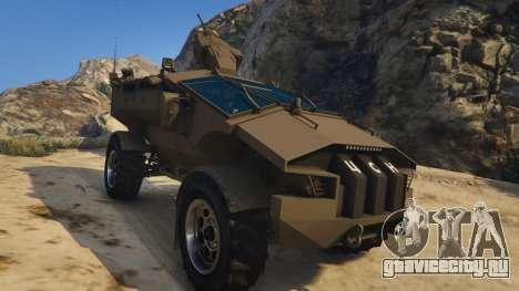 Punisher Khaki Armed Version для GTA 5