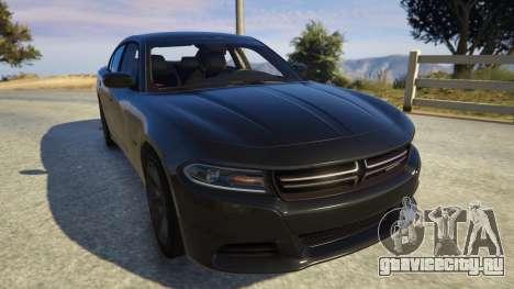 Dodge Charger 2016 для GTA 5 вид сзади