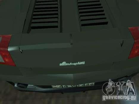 Lamborghini Galardo Spider для GTA San Andreas вид сзади