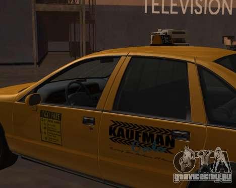 Chevrolet Caprice Taxi Kaufman для GTA San Andreas вид справа