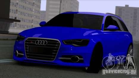 AUDI RS6 2014 для GTA San Andreas