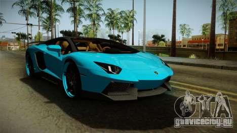 Lamborghini Aventador Itasha Rias Gremory для GTA San Andreas вид сзади слева
