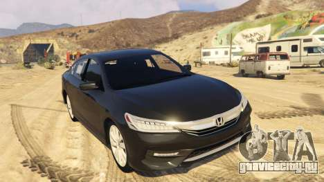 Honda Accord 2017 для GTA 5
