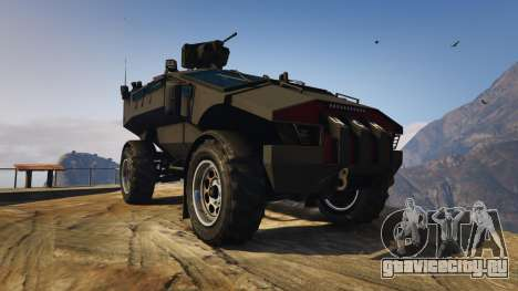 Punisher Black Armed Version для GTA 5 вид сзади