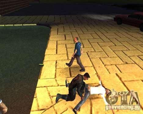Таскать труп 2016 для GTA San Andreas шестой скриншот