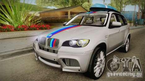 BMW X5M 2012 Special для GTA San Andreas