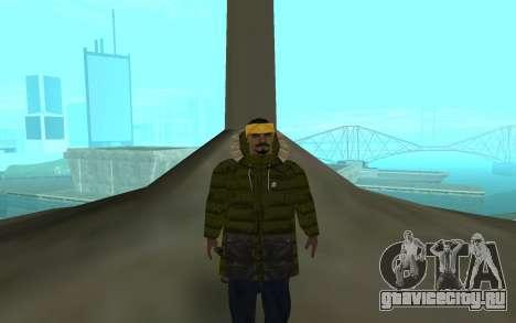 Los Santos Vagos для GTA San Andreas