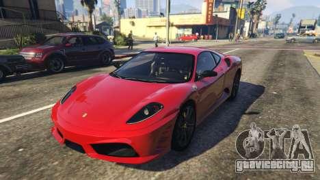 Ferrari 430 Scuderia для GTA 5