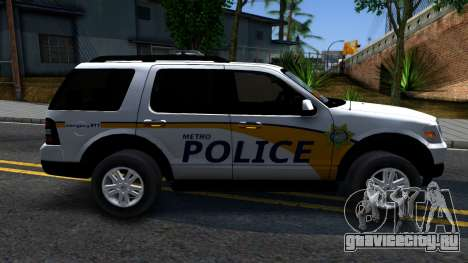 Ford Explorer Metro Police 2009 для GTA San Andreas вид слева