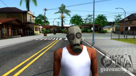 Gas Mask From Call of Duty Modern Warfare 2 для GTA San Andreas второй скриншот