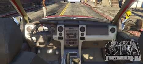 Ford F350 PowerStroke для GTA 5 вид сзади слева