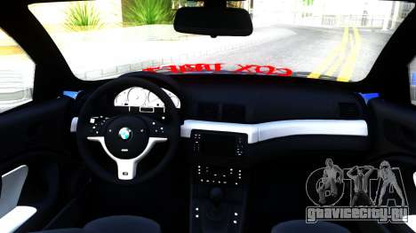 BMW E46 Touring Facelift для GTA San Andreas вид изнутри