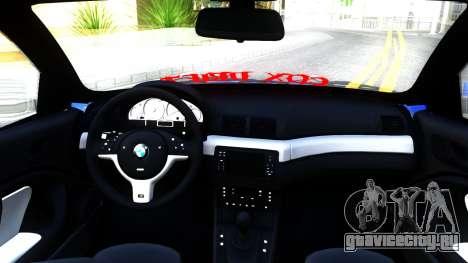 BMW E46 Touring Facelift для GTA San Andreas