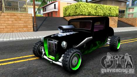 Green Flame Hotknife Race Car для GTA San Andreas