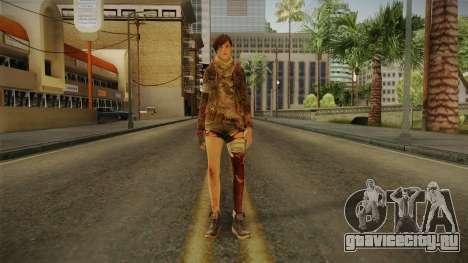 RE Revelations 2 - Moira Burton Survivor для GTA San Andreas второй скриншот