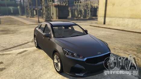 Kia Cadenza 2017 для GTA 5