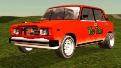 ВАЗ 2105 Пятачок 4.0 для GTA San Andreas