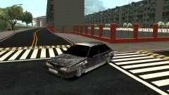 ВАЗ 2109 Зимняя версия для GTA San Andreas