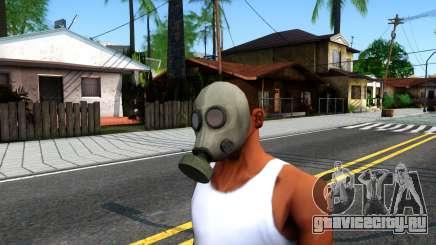 Gas Mask From Call of Duty Modern Warfare 2 для GTA San Andreas