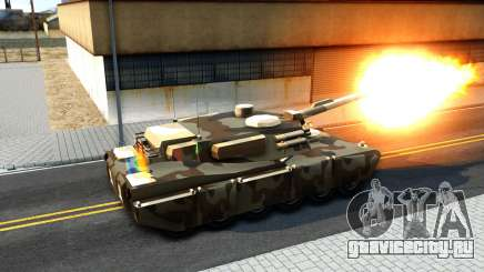 Rhino GTA V для GTA San Andreas