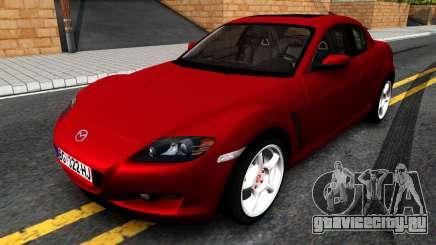 Mazda RX-8 для GTA San Andreas