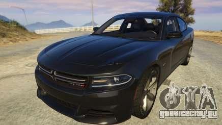 Dodge Charger 2016 для GTA 5
