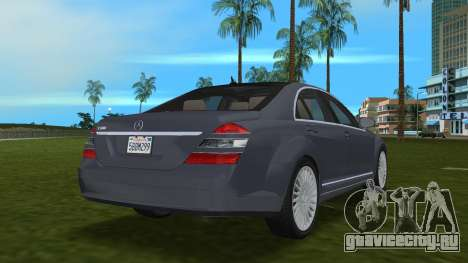 Mercedes-Benz S500 W221 2006 для GTA Vice City