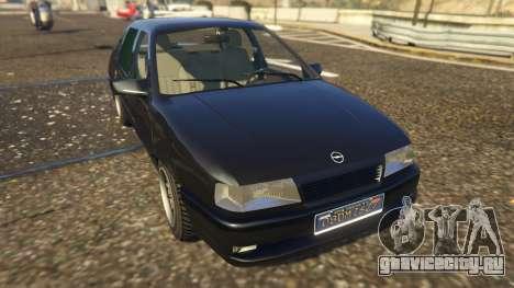 Opel Vectra A для GTA 5