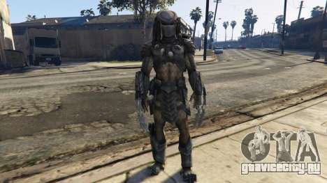 Predator 1.0 для GTA 5