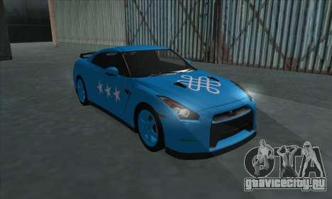 Nissan GTR Egoist 2011 (Флаг Казахское ханство) для GTA San Andreas вид сверху