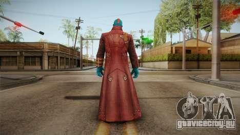 Marvel Future Fight - Yondu для GTA San Andreas третий скриншот