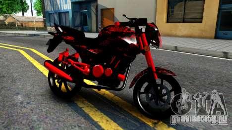 Empire Keeway Arsen 2 для GTA San Andreas