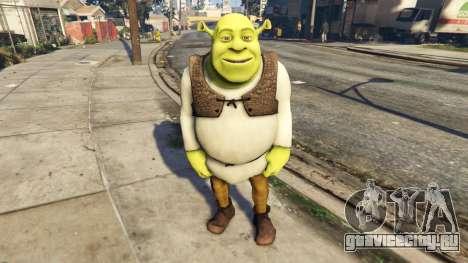 Shrek 1.0 для GTA 5