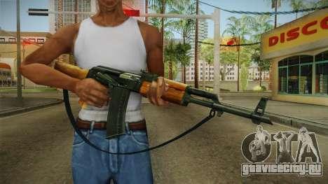 AK47 с ремешком для GTA San Andreas